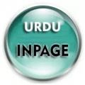 Urdu Inpage